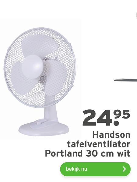 ventilator folder aanbieding bij Gamma details