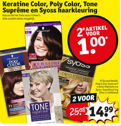 syoss schwarzkopf keratine color tone supreme poly haarkleuring 2 4 50 assortiment combinaties new artikel 00 80x r oled intense haarverf cr mahonie lichtblond sun subito coloration subtile