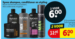 syoss shampoo conditioner haargel hairspray 2 400 600 styling assortiment combinaties style haarspray hold r shine