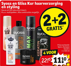 gliss kur syoss haarverzorging shampoo haargel conditioner 2 4 500 2220 styling assortiment multipakken combinaties new power ml