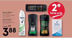 rexona axe deodorant 2 150 fresh moto temptation dark for longer halve combineren geuren motion sense women vera spray ml aloe scent protection stuks africa mandarin and sandalwood wild green mojito bodywash anti transpirant anti-perspirant strength from continuous odour clean energy boost calming confidence oz alcohol expert