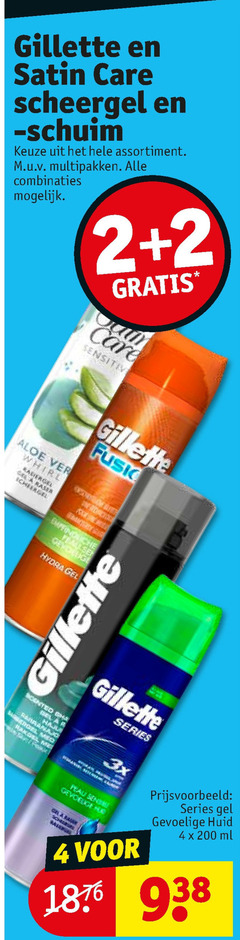 gillette satin care scheerschuim scheergel 2 4 200 car assortiment multipakken combinaties fysic aloe whirl gel series gevoelige huid ml