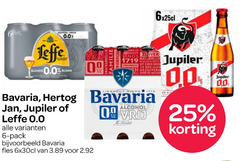 jupiler bavaria leffe hertog jan alcoholvrij bier 6 25 zuiver am 00 alcohol vrij pack fles