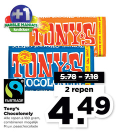 tony chocolony chocolade 2 100 180 1 marble knikker 7 18 repen fairtrade chocolonely combineren paaschocolade